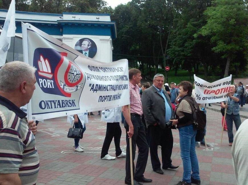 Мариупольские портовики в Киеве требовали снизить отчисления в госказну (ФОТО), фото-5