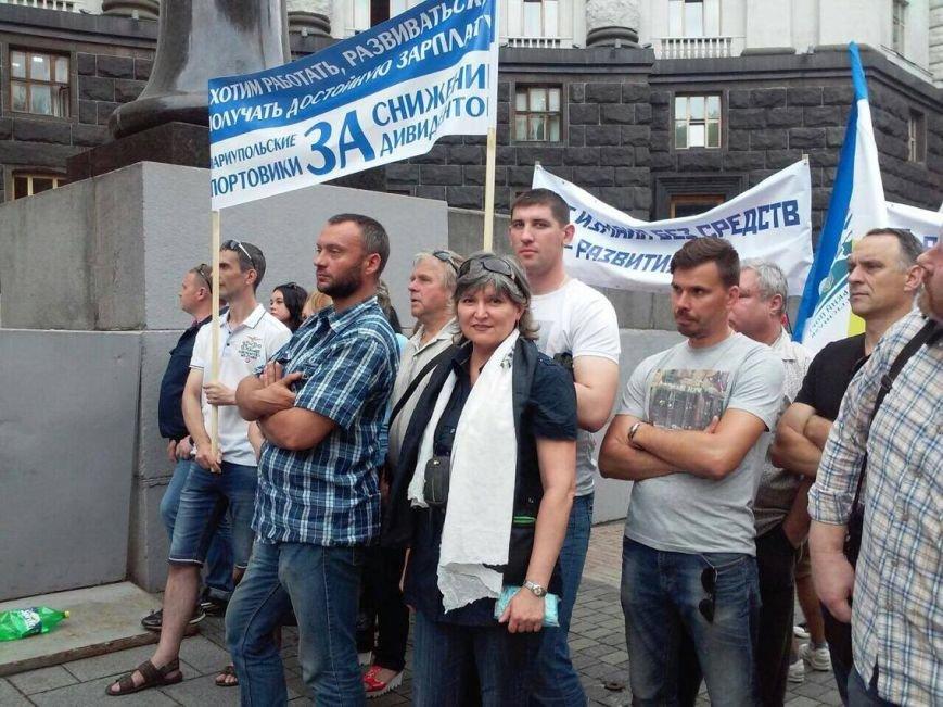 Мариупольские портовики в Киеве требовали снизить отчисления в госказну (ФОТО), фото-1