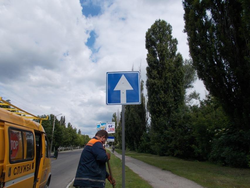 В Кременчуге обновляются дорожные знаки (ФОТО), фото-1