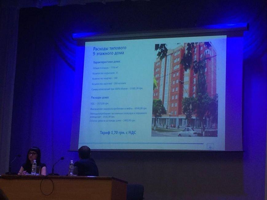 Старые ЖЭКи в Мариуполе объединят в новую структуру - Муниципальную управляющую компанию (ФОТО), фото-7