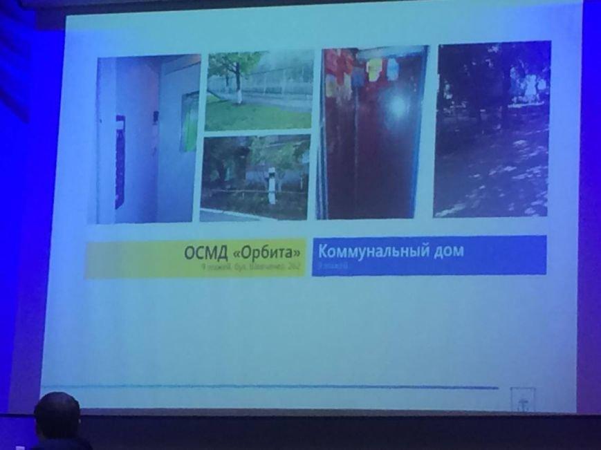 Старые ЖЭКи в Мариуполе объединят в новую структуру - Муниципальную управляющую компанию (ФОТО), фото-6