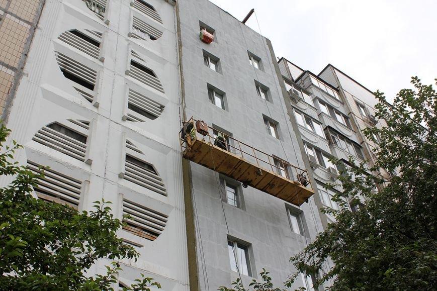 Крыша кап-кап. Капремонт пришёл в дома белгородцев, фото-5