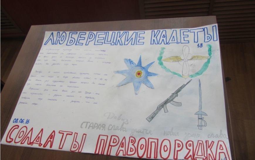 кадеты солдаты газета