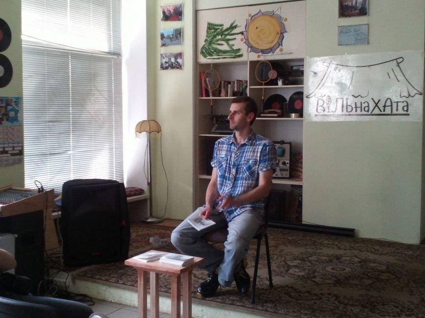 Краматорск посетил поэт из Ровно, фото-2