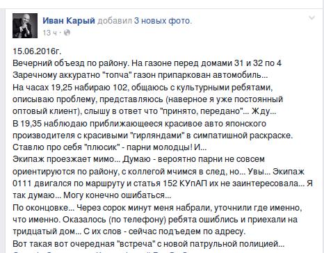 Screenshot - 16.06.2016 - 12:04:59
