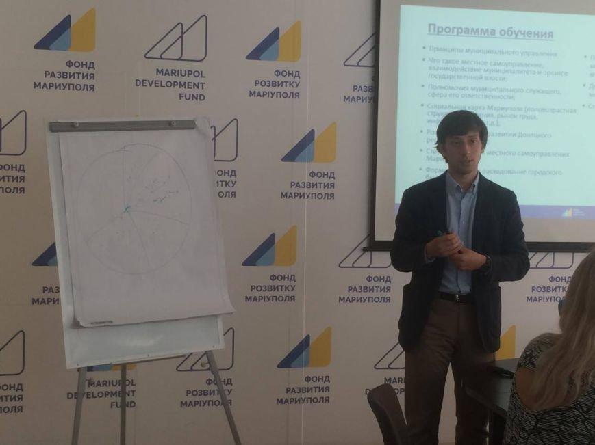 В Мариуполе на летних каникулах будут обучать будущих чиновников (ФОТО), фото-2