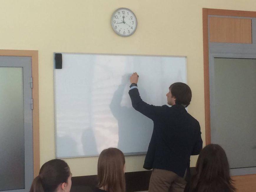 В Мариуполе на летних каникулах будут обучать будущих чиновников (ФОТО), фото-1