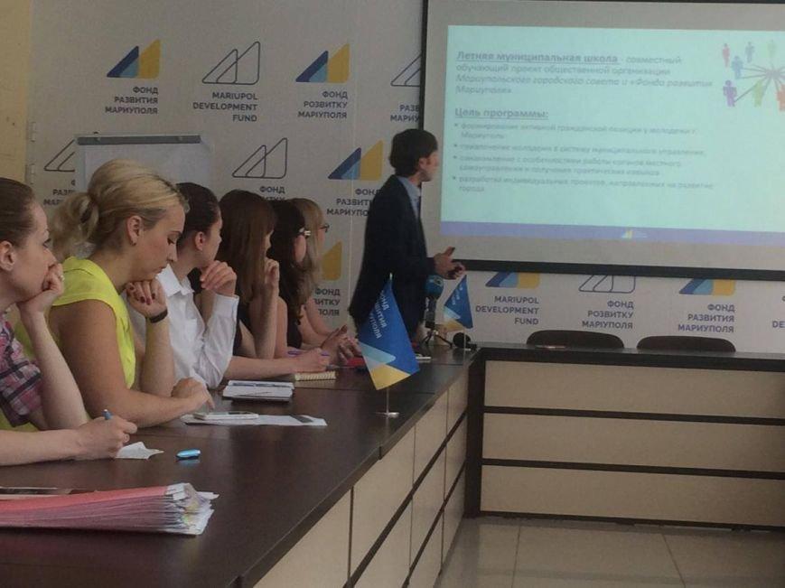 В Мариуполе на летних каникулах будут обучать будущих чиновников (ФОТО), фото-3