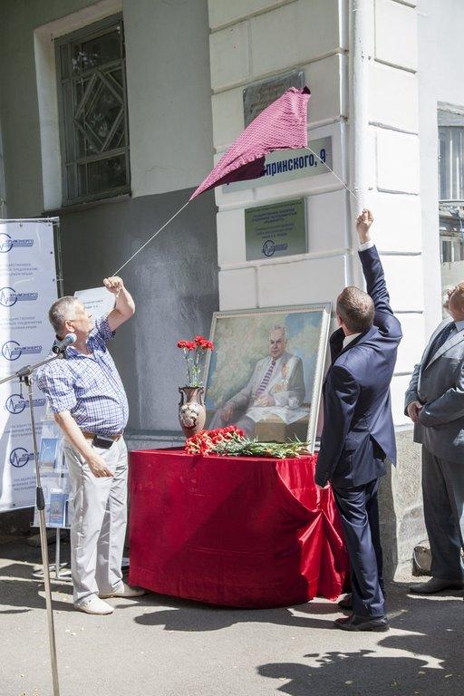Симферопольским городским электросетям присвоили имя Адольфа Йоффе (ФОТО), фото-3