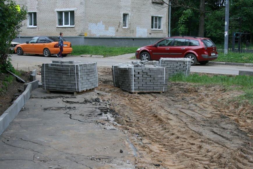 На Школьной улице Троицка благоустроили территорию, фото-5