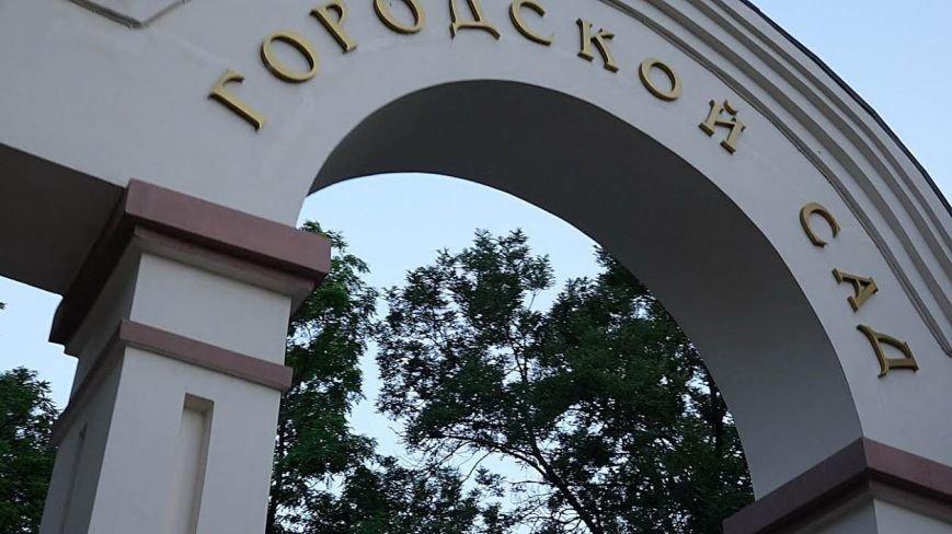 Мариупольцы  в Городском саду болели за Украину (ФОТОРЕПОРТАЖ), фото-1