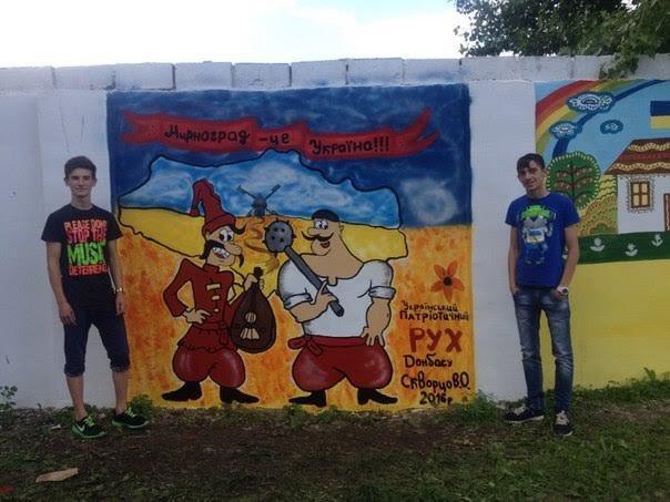 Мариупольские уличные художники разрисовали Мирноград (Фотофакт), фото-1