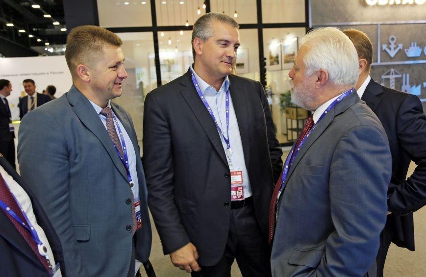 Аксёнов: Инвестиционный потенциал Республики Крым впервые представлен на Петербургском международном экономическом форуме (ФОТО), фото-1