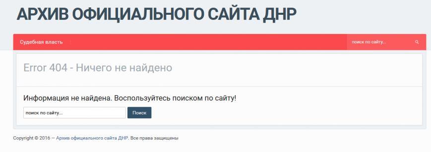 old.dnr-online.ru_2016-06-13_07-34-27