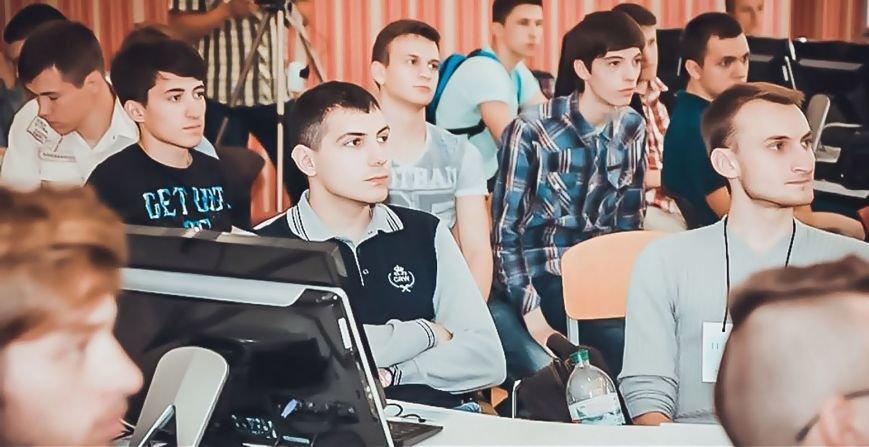 Краматорск второй в сфере информационных технологий, фото-3