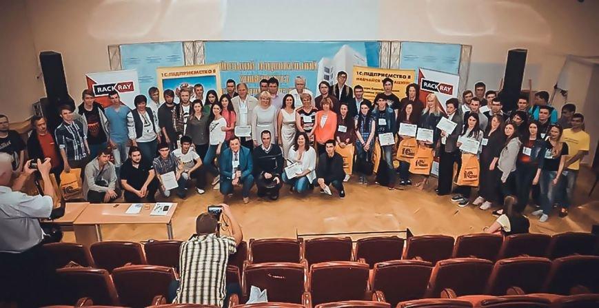 Краматорск второй в сфере информационных технологий, фото-1