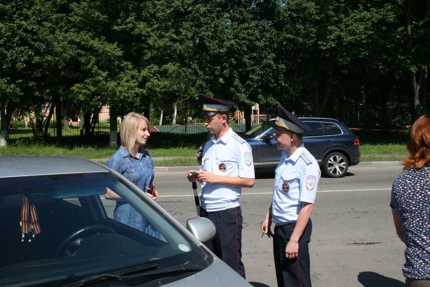Сотрудники ГИБДД провели рейд «Безопасный гаджет» на улице Троицка, фото-6
