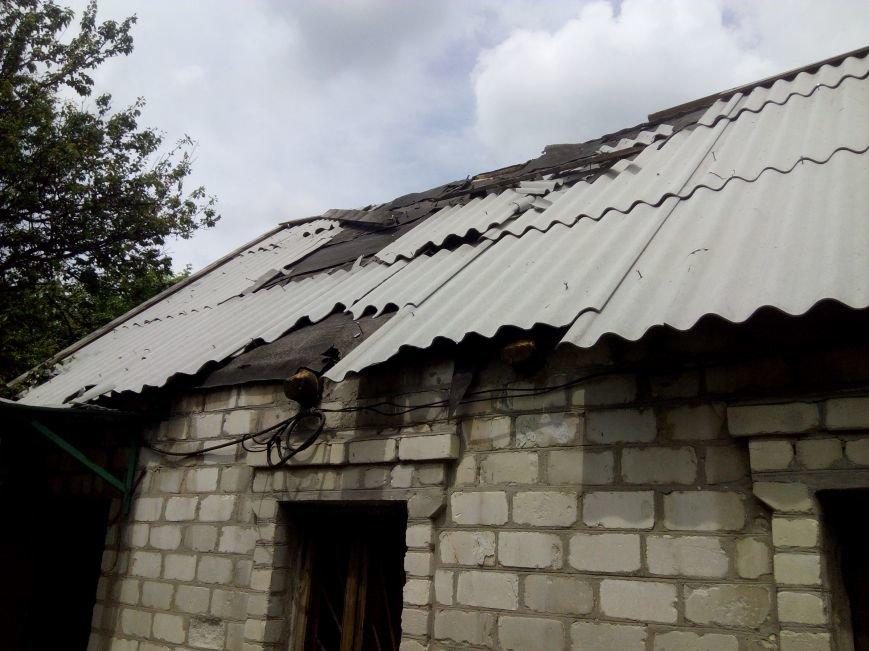 За минувшие сутки в Авдеевке пострадали два частных дома (ФОТО), фото-1