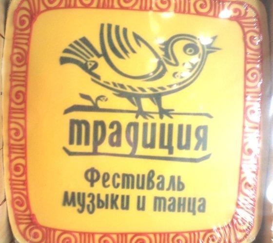 Кириллова-3