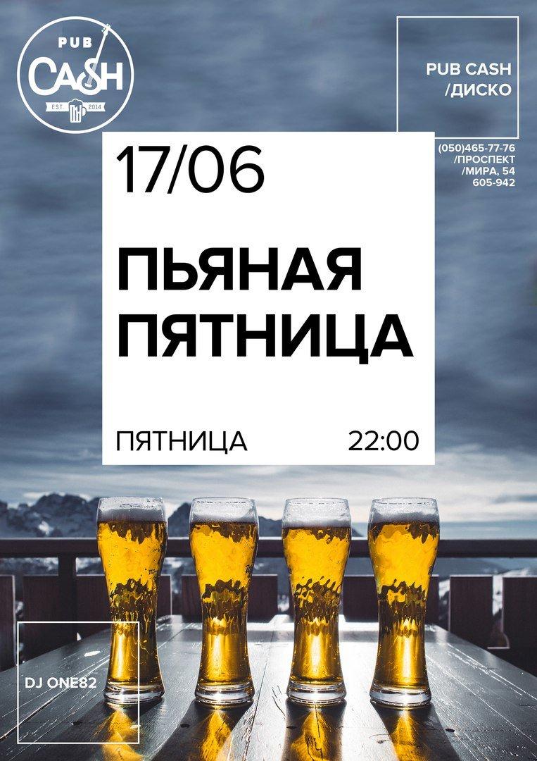 10 способов развлечься в Чернигове на выходных: и с отрывом, и с релаксом, фото-2