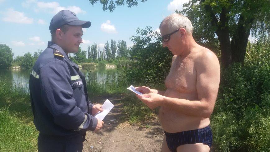 Добропольские спасатели провели очередной рейд, фото-1
