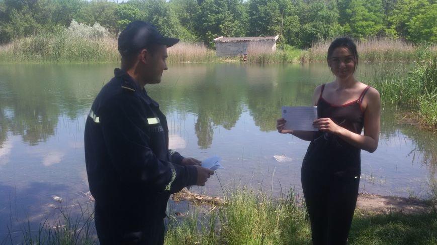 Добропольские спасатели провели очередной рейд, фото-5