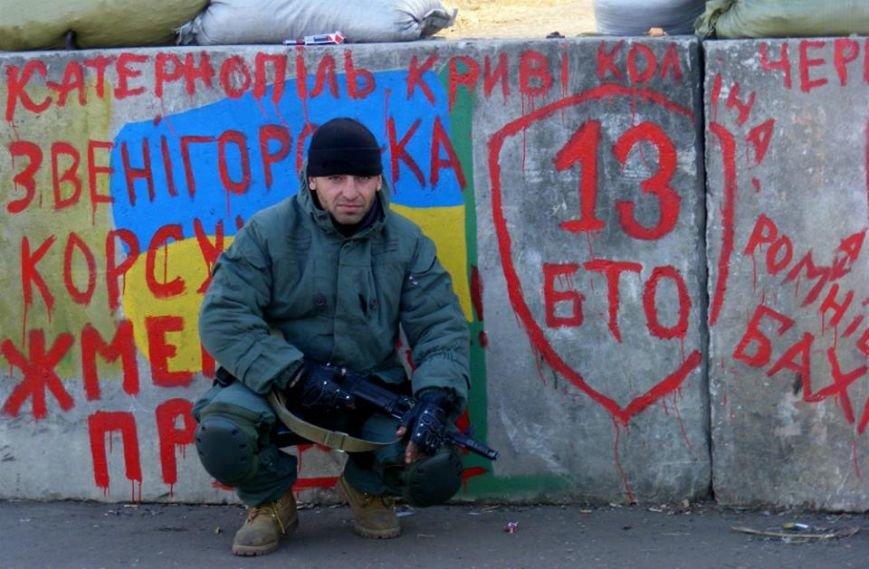 На Донбассе погиб еще один черниговский солдат, фото-2