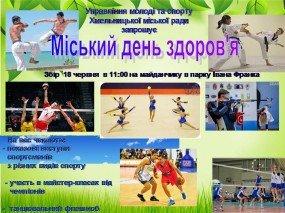 cisafisha_146598204585 (1)