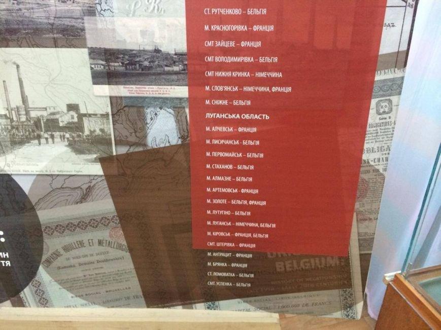 В Мариуполе развенчивали миф советсткой индустриализации (ФОТО, ВИДЕО), фото-2