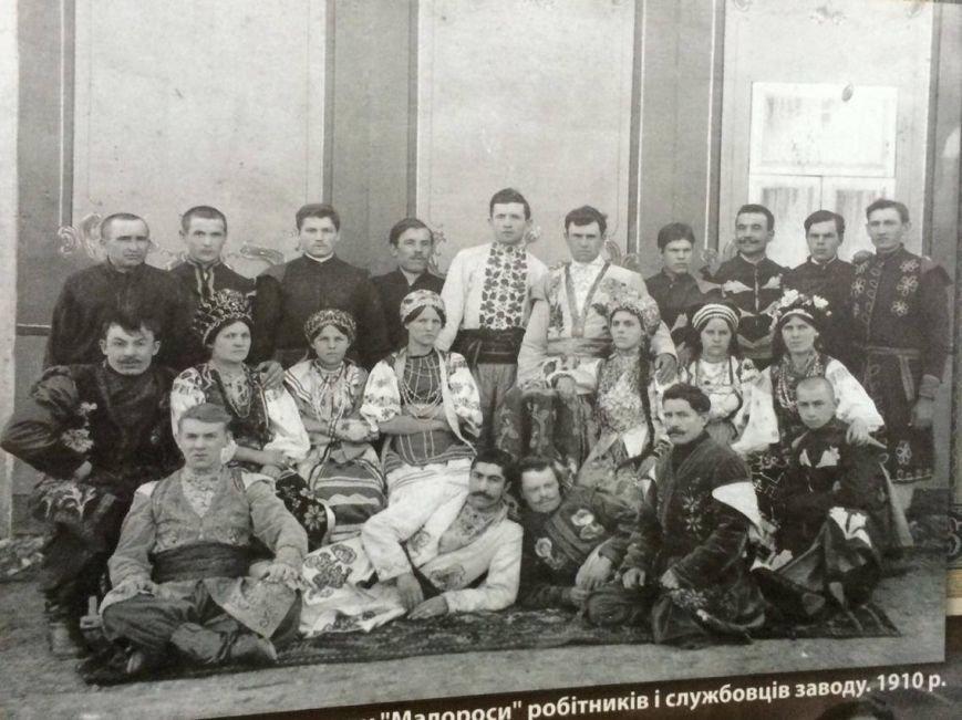 В Мариуполе развенчивали миф советсткой индустриализации (ФОТО, ВИДЕО), фото-1