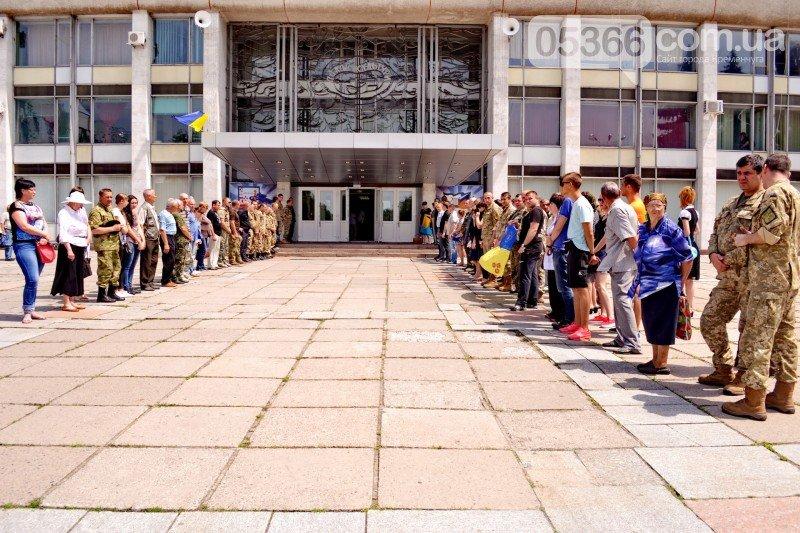 Кременчужане стали на колени перед погибшим бойцом Александром Осиповым, фото-1