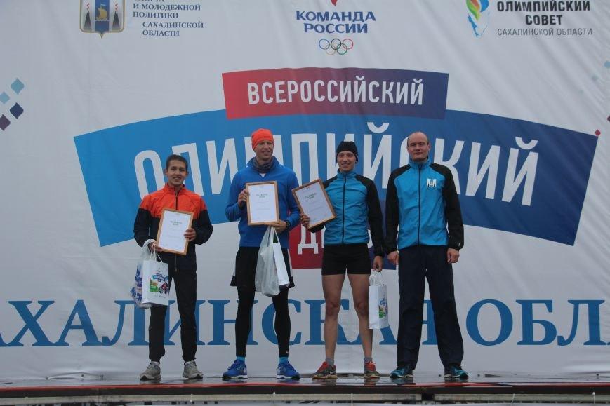 «Олимпийскую милю» пробежали и проехали в Южно-Сахалинске, фото-6