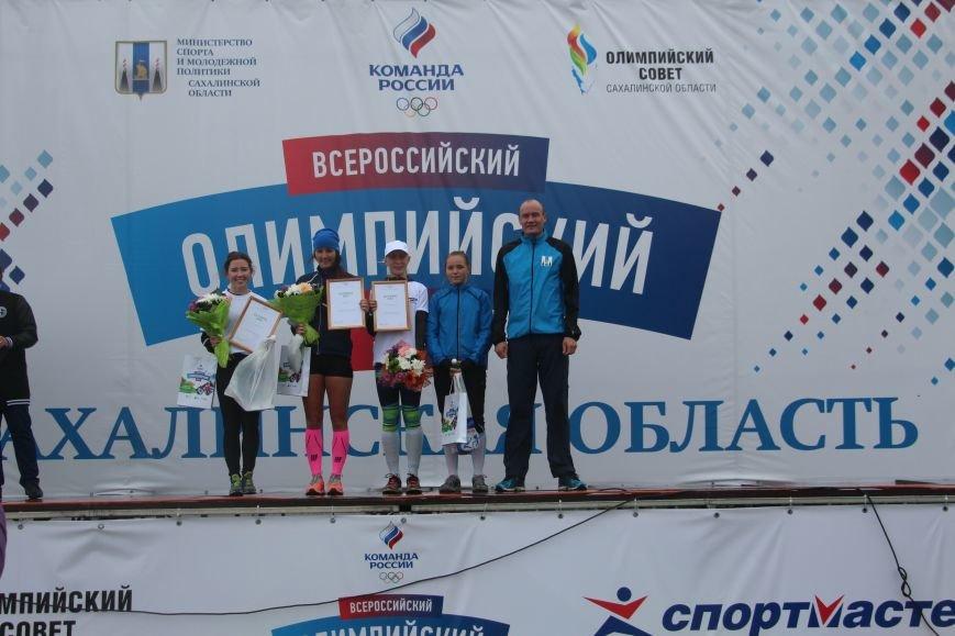 «Олимпийскую милю» пробежали и проехали в Южно-Сахалинске, фото-7
