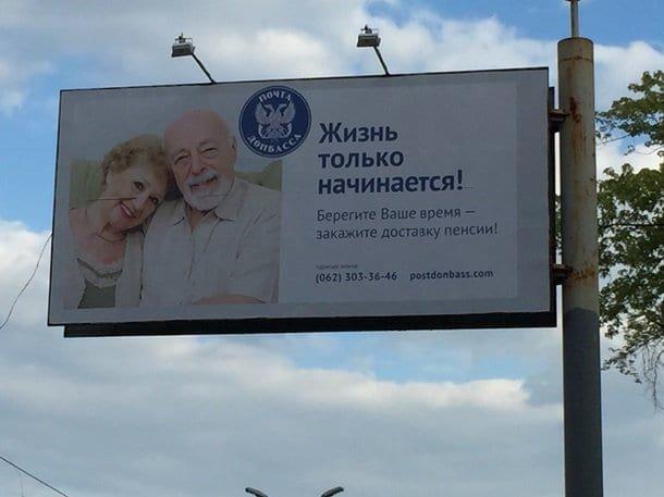 Курьезы недели: Зачем Путин опускает Россию, Рада и зрада сборной и почему «ДНР» не может без американцев, фото-1