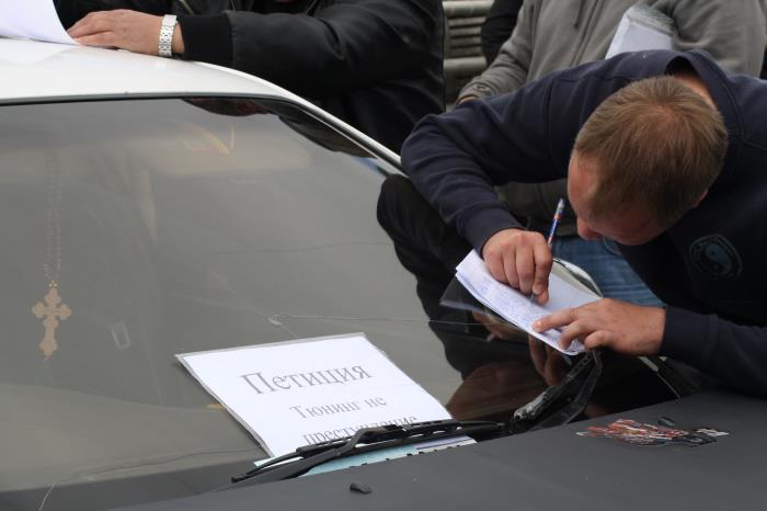 Сахалинские джипперы протестовали против очередных поборов, фото-5