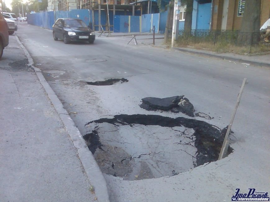 В Ростове в переулке Крепостном провалился асфальт, фото-1