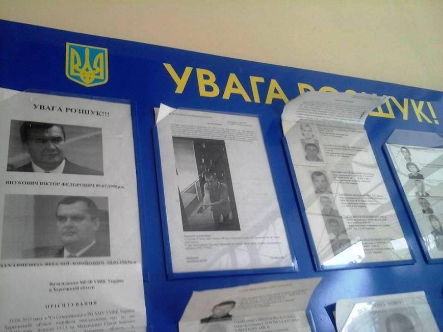 Херсонская полиция разыскивает Януковича (фото), фото-1
