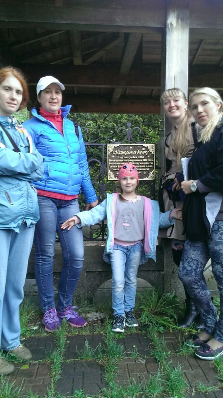 разработка экскурсии в городском парке Южно-Сахалинска (3)