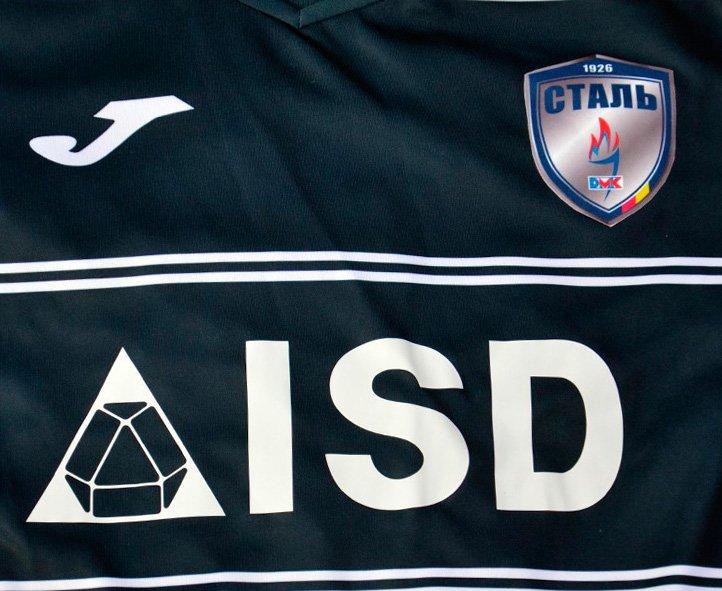 Каменская «Сталь» сменила эмблему и подписала нового футболиста, фото-2