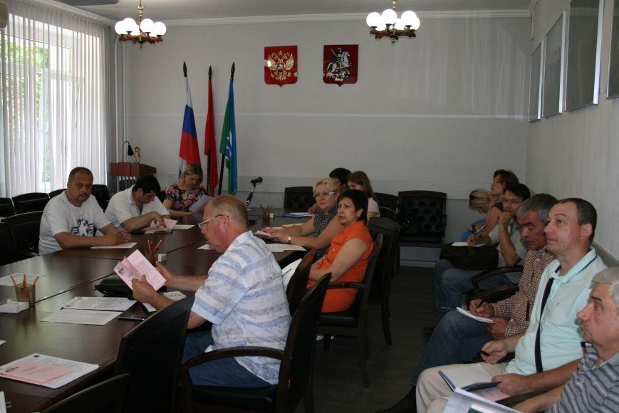 В Троицке прошёл семинар по размещению вывесок, фото-4