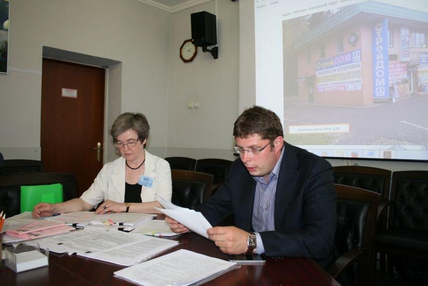 В Троицке прошёл семинар по размещению вывесок, фото-1