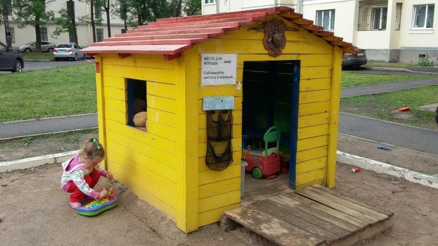 Детская площадка в Пушкине