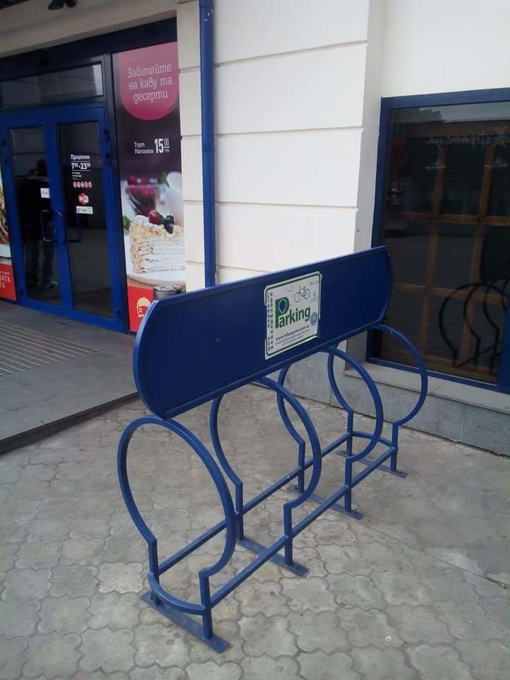 вело13