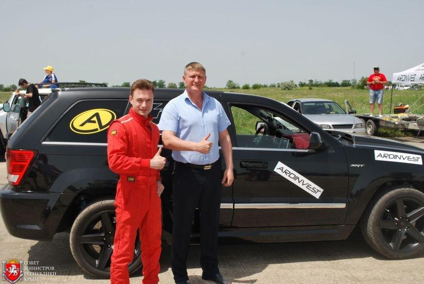 Шеремет вручил награды победителям спортивных авто-соревнований «Drag Racing» (ФОТО), фото-2
