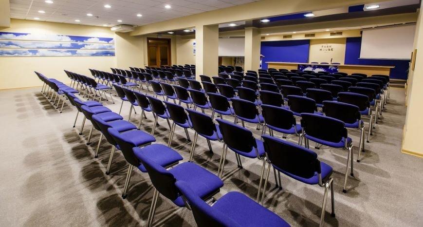 Отель PARKHOUSE - для комфортного отдыха и деловых людей в Кривом Роге, фото-5