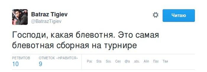 Тигиев