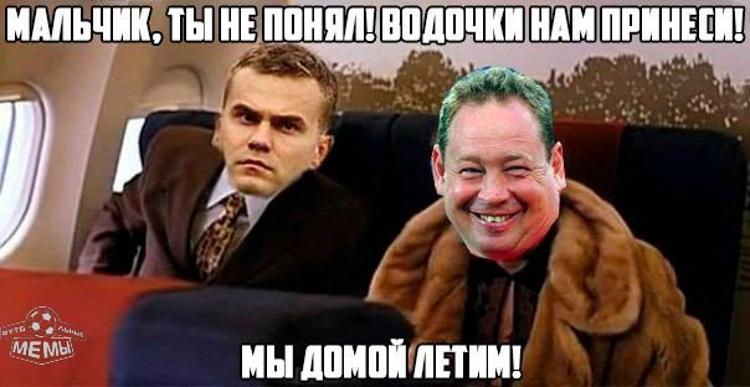 мальик