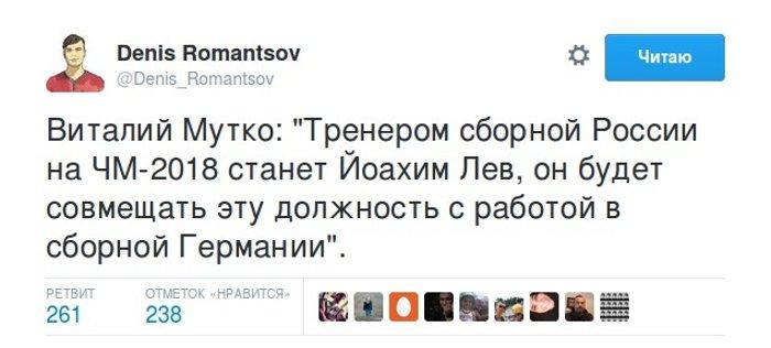Романцов