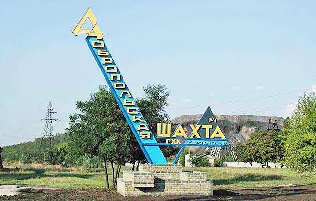 """""""Мы хотим сделать так, чтобы шахты начали приносить прибыль"""" - интервью с Юрием Чередниченко, фото-1"""