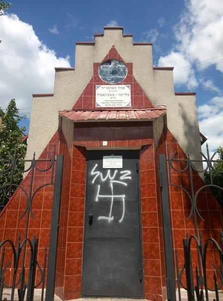 У Києві відзначили праведників народів світу, фото-1